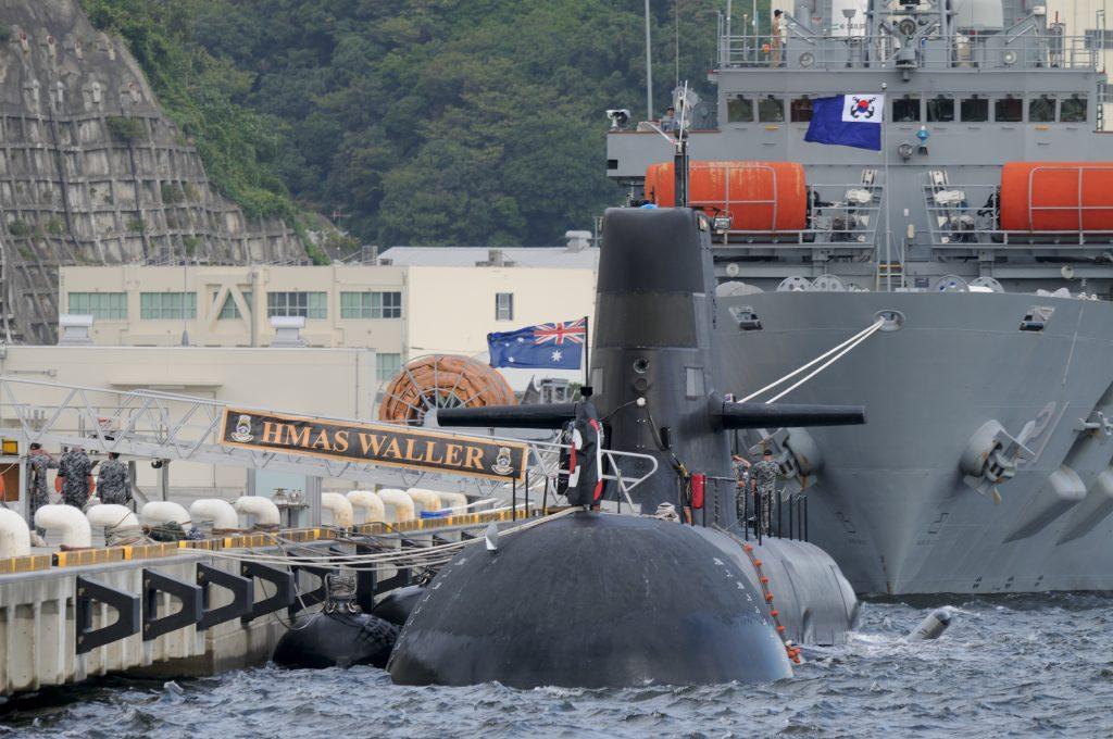 submarine aukus